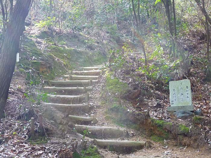 山王里山歌碑の森~丁山 浅口郡里庄町里見